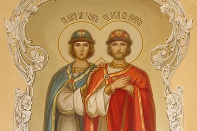 Svätí strastoterpci na Kyjevskej Rusi