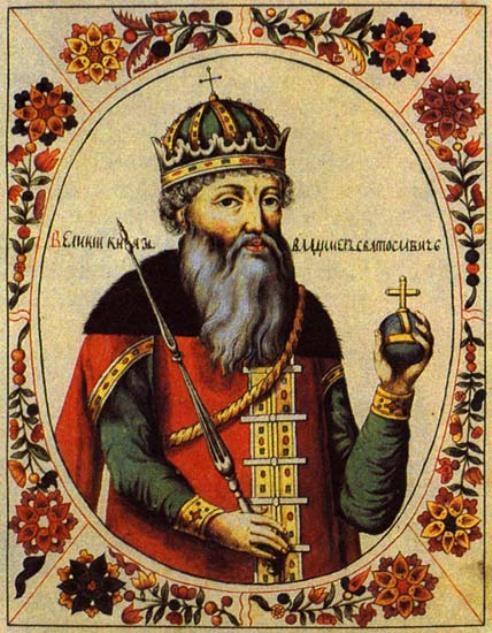 Svätý apoštolom rovný Vladimír