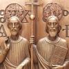 Sviatok sv. Cyrila a Metoda si pripomenieme v Nitre a v Terchovej